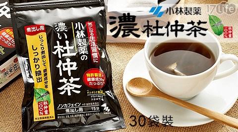 小林製藥-日本原裝進口濃杜仲茶