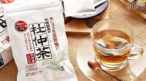 小林製藥-杜仲茶