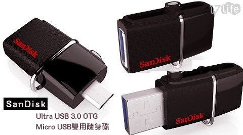 SanDisk / Ultra® /USB 3.0/ OTG / Micro USB /雙用隨身碟
