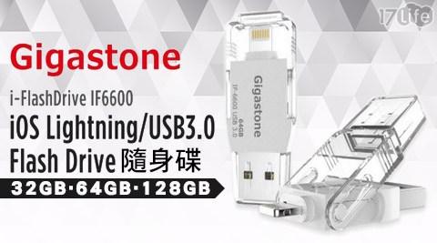 只要1,499元起(含運)即可享有原價最高3,490元Gigastone i-FlashDrive USB 3.0 Apple隨身碟只要1,499元起(含運)即可享有原價最高3,490元Gigastone i-FlashDrive USB 3.0 Apple隨身碟1入:(A)32GB/(B)64GB/(C)128GB,享1年保固!