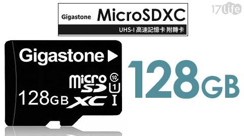 只要1,599元(含運)即可享有【Gigastone 立達國際】原價2,099元128GB MicroSDXC UHS-I高速記憶卡(附轉卡)1入,享終身保固。