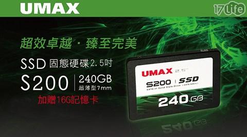 只要2,090元(含運)即可享有原價2,499元UMAX S200 240GB 2.5吋SSD固態硬碟1入,購買享3年保固,再贈16G記憶卡1入!