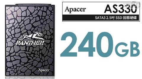 Apacer /宇瞻 /AS330/ 240G / SSD /固態硬碟