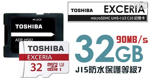 東芝/ TOSHIBA /32GB/ EXCERIA/microSDHC UHS-I U3 C10/ 記憶卡/ 90MB/s