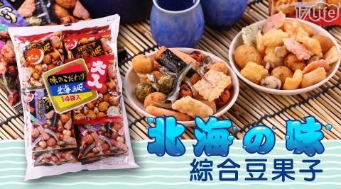 【天六】14袋北海之味綜合豆果子