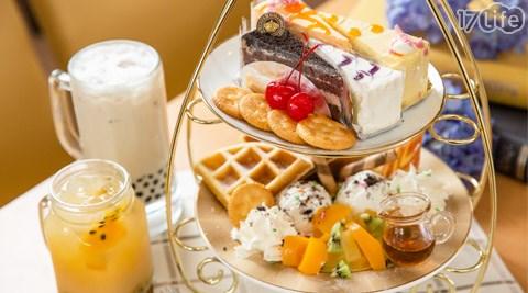 中式茶点任选3种 70元饮品x2 椒盐鸡米花1份/(b)森漾法式甜点双人餐图片
