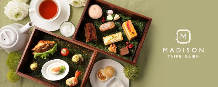 MADISON TAIPEI 台北慕軒 - URBAN331 仲夏真莓好下午茶 獨創城市草地野餐午茶,雙層精緻草皮木盒盛裝夢幻甜鹹點,邀您呼朋引伴分享美好優雅生活