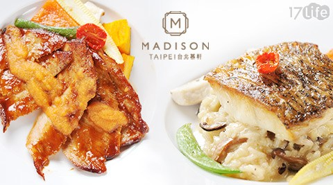 MADISON TAIPEI/ 台北慕軒/GUSTOSO/牛排/明蝦/燉飯/肋眼/午餐