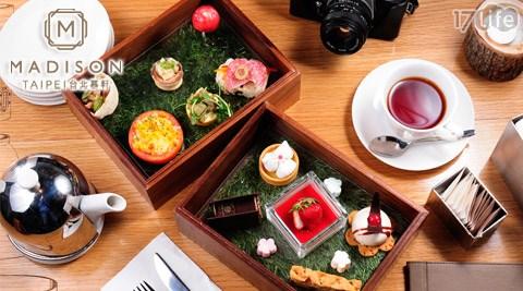MADISON TAIPEI /台北慕軒/ URBAN331/下午茶