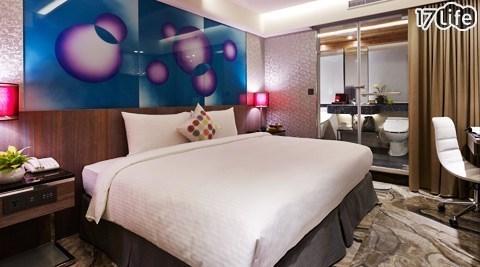 美系列飯店《甄美精品旅店 Hotel Bfun》-戀戀休息專案