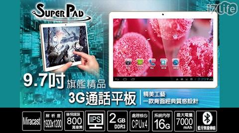 SuperPad /9.7吋 /聯發科/ 四核心 /3G通話/ IPS平板