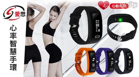 平均每入最低只要1180元起(含運)即可購得【IS】ME6S心率智慧手環1入/2入/4入,顏色:黑/紫/藍/橙,享3個月保固。