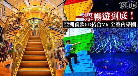 尚順育樂世界/尚順/遊樂場/室內遊戲/親子/草莓