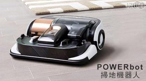 只要29,900元(含運)即可享有【SAMSUNG三星】原價39,900元POWERbot掃地機器人價格