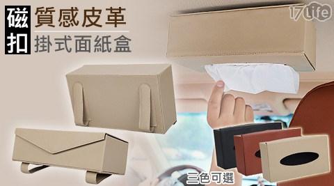 纸盒做椅子步骤和图片