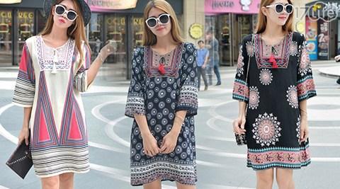 歐美時尚民族17life 序 號風顯瘦修身洋裝連身裙