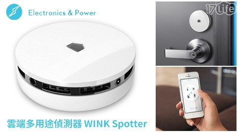 巧趣Quirky-雲端多用途偵測器WINK Spotter