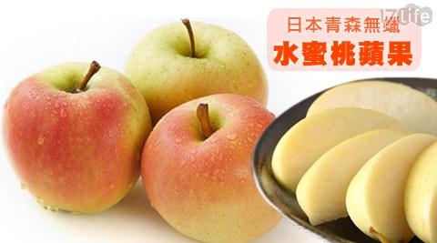 平均最低只要59元起即可享有【一等鮮】日本青森TOKI無蠟水蜜桃蘋果平均每顆最低只要59元起即可購得【一等鮮】日本青森TOKI無蠟水蜜桃蘋果1顆/20顆/30顆/40顆(210g±10%/顆),購滿10顆免運。