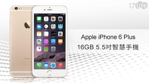 Apple-iPhone 6 Plus 16GB 5.5吋智慧手機-金(福利品)