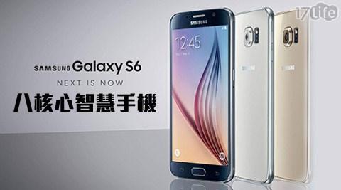 Samsung-Galaxy S6 32GB 5.1吋八核心智慧手機(全新逾期品)
