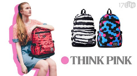THINK PINK-義大利品牌幻彩系列第二代加強版輕量後背包