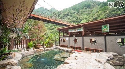 龍谷觀光飯店-暢遊谷關,歡樂滿谷
