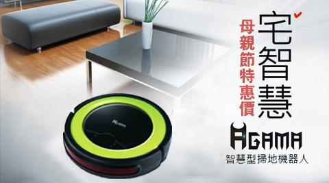 AGAMA-AiBOT RC330A新世代高階智慧型掃地機器人