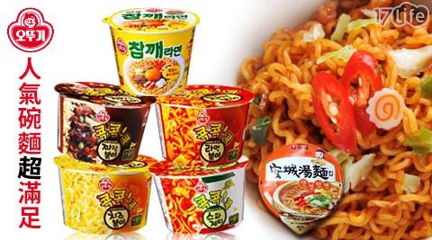 韓國OTTOGI不倒翁x韓國農心-人氣碗麵系列