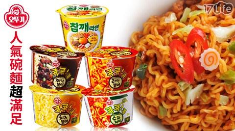 韓國OTTOGI不倒翁-人氣碗麵系列