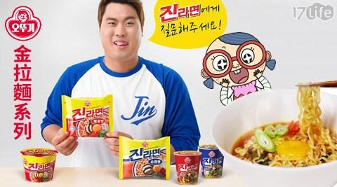 韓國OTTOGI不倒翁-真拉麵