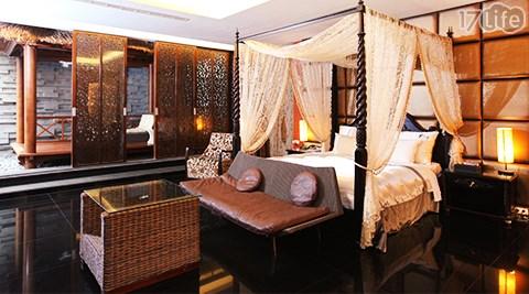 風華渡假旅館-絕代風華住宿專案