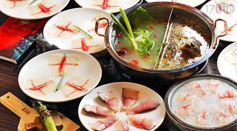 火鍋/涮涮鍋