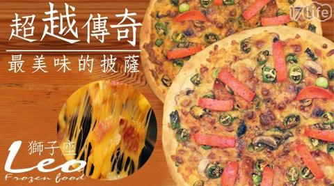 Leo獅子座義式餐廳-餅皮純手作六吋pizza
