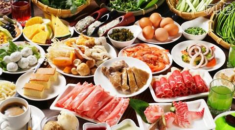 百岳神農宴-單人蔬食養生鍋吃到飽