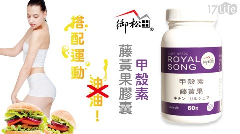 保健食品/美體/美容