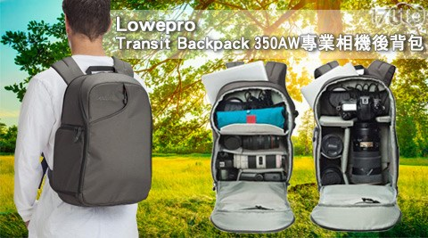 Lowepro /Transit Backpack/350AW/專業/相機後背包/ 創斯特/灰