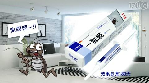 只要259元起(含運)即可購得【一點絕】原價最高1800元2%凝膠餌劑:(A)5g裝:1入/3入/(