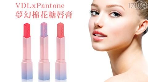 VDL-X Pantone夢幻棉花糖唇膏