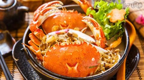 品山日本料理-套餐方案