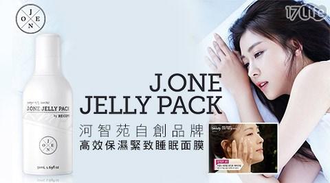 韓國J.ONE-河智苑自創品牌高效保濕緊致睡眠面膜