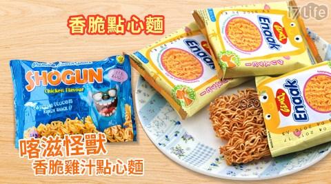 平均每包最低只要13元起(含運)即可購得【韓國Enaak】香脆點心麵/喀滋怪獸香脆雞汁點心麵任選30包/60包。