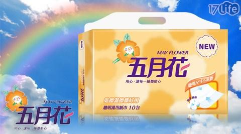 五月花-聰明萬用紙巾(120抽x10包x6袋)