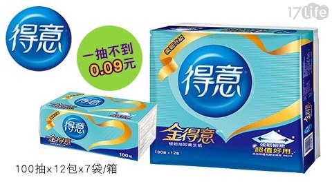 只要699元(含運)即可享有【金得意】原價1,253元極韌連續抽取式花紋衛生紙1箱,每箱內含:100抽x12包x7袋。