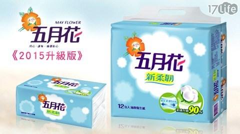 五月花-新柔韌抽取式衛生紙2015升級版(100抽x10包x6袋)