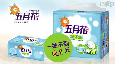 只要689元(含運)即可享有【五月花】原價1,134元新柔韌抽取衛生紙(110抽x12包x6袋/箱)1箱。