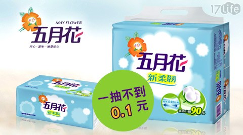 五月花-新團購 17柔韌抽取衛生紙(110抽x12包x6袋/箱)