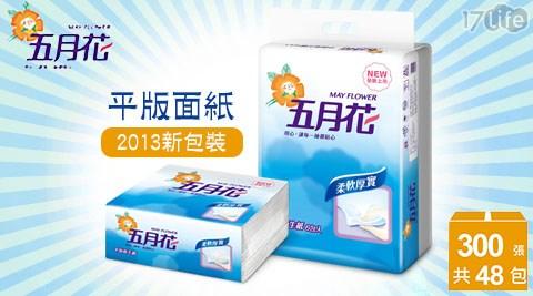 五月花-平版衛生紙2013新包裝