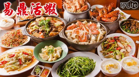 堪稱全台最大、最專業的活蝦餐廳!絕頂新鮮的活蝦料理,豐富的菜色選擇,海陸雙饗,讓饕客們無從挑剔的美味