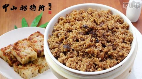 2017/年菜/中山/招待所/干貝/蝦醬/蘿蔔糕/紅酒/桂花/釀桂圓/米糕
