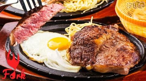 叉子牛排/汐止重機店/牛排/排餐/肉/重機/厚切/沙朗牛排/厚切/沙朗